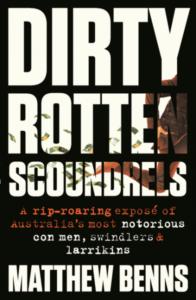 Dirt Rotten Scoundrels
